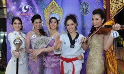 สาวงาม 18 คนสุดท้าย ประชันความสามารถพิเศษ พิชิตมงกุฏนางสาวไทย ประจำปี 2552
