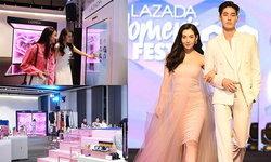 ช้อปอย่างจุใจ ในงาน Lazada Women's Festival มีอะไรน่าสอยบ้าง ตามมาดู