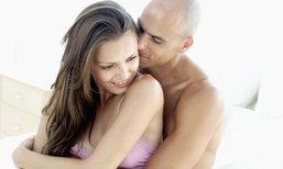 5 เรื่องที่ไม่ควรทำ ถ้าไม่อยากเซ็กส์เสื่อม