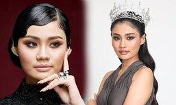 มิลค์ ภัทลดา หน้าสวย มีเอกลักษณ์ ตัวแทนไทย เตรียมมงลงเวทีนางงามโลก