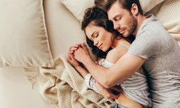 6 กิจกรรมที่ควร ทำก่อนนอน สำหรับคู่รัก เพื่อกระชับความสัมพันธ์