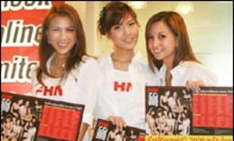 3 สาวเซ็กซี่จากFHM บุกเว็บ ชวนชาวสนุก!ร่วมโหวตสาวเซ็กซี่แห่งปี2009