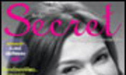 SECRET : มิถุนายน 2552