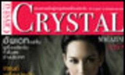 Crystal : มิถุนายน 2552