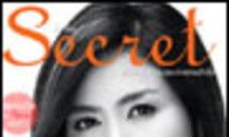 SECRET : มีนาคม 2552