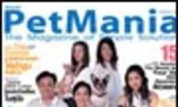 Pet Mania : กันยายน 2551