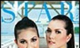 Star Fashion ฉบับที่ 92