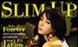 Slim Up : เมษายน 2551