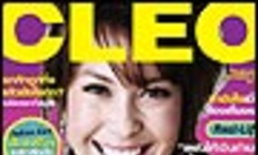 Cleo : พ.ย. 50