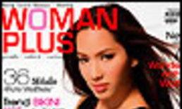 woman plus : 24 ส.ค. 50