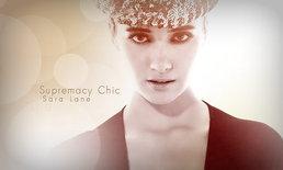ซาร่า มาลากุล เลน wallpaper : Supremacy Chic