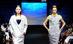 BIFW 2010 เตรียมโชว์ชุดสวยบนรันเวย์ใต้น้ำครั้งแรกในไทย