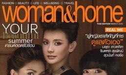 WOMAN&HOME : มีนาคม 2553