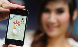 ทรูมูฟ เปิดตัว 13 แอพพลิเคชั่นใหม่แนว Play & Learn