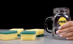DIY ทำโหลน้ำยาล้างเล็บ สะดวก ล้างง่ายและไม่เจ็บมือ