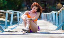 เมื่อคุณแม่สาวไทยถ่ายบิกินี่ ตอนอายุ 39 ปี เหมาะสมไหม มาดู!