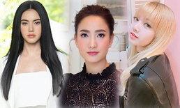ใหม่ - แต้ว - ลิซ่า 3 สาวไทย ติดอันดับ รางวัลใบหน้าที่เป็นเอกลักษณ์ระดับเอเชีย