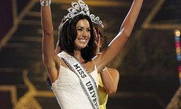 Miss Universe ที่ดีที่สุด เคยเกิดขึ้นที่ประเทศไทย