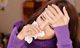 6 วิธีแก้หวัด ขจัดเสมหะในช่วงฤดูหนาว