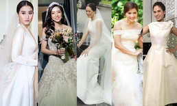 ซูมชัดๆ 5 เจ้าสาวกับ 14 ชุดแต่งงานหลากสไตล์ ที่สวยคนละแบบ