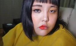 ตามติดชีวิต Yang Subin เน็ตไอดอลเกาหลี อวบแต่สวยมาก!