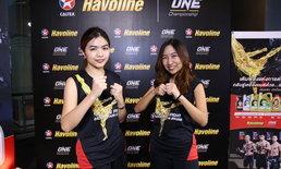 คาลเท็กซ์ ฮาโวลีน ชวนสาวไทย เรียนรู้เทคนิคการป้องกันตัว พร้อมปลุกพลังการต่อสู้