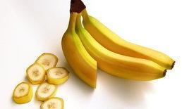 5 ประโยชน์ของกล้วยมีดีต่อความสวยอย่างน่าทึ่ง !
