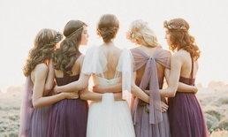 3 สไตล์ชุดไปงานแต่ง สวยแบบพอดีๆ ไม่มีที่ติ