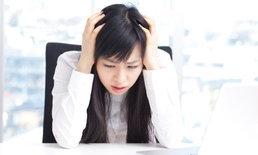 รู้ทันหลุมพรางที่ทำให้ working women หมดแรงอย่างน่าตกใจ