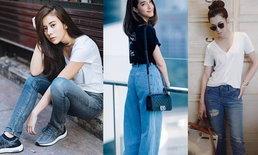 แต่งตัวง่ายๆ สไตล์ดาราไทย เสื้อยืด+กางเกงยีนส์ simple look สวยง่ายในวันเบาๆ