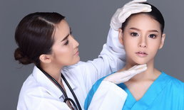 สวยด้วยแพทย์! คนไทยทำศัลยกรรมมากที่สุด เป็นอันดับ 21 ของโลก