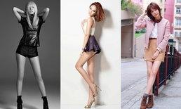 """10 ดารา """"ขาเรียวสวย"""" ที่ผู้หญิงต้องอิจฉา"""