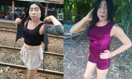 สิตางศุ์ บัวทอง เน็ตไอดอลสาวประเภทสองไทย โด่งดังมากที่จีน