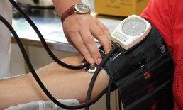 5 วิธีป้องกันโรคความดันโลหิตสูง ภัยร้ายที่คุณอาจเป็นโดยไม่รู้ตัว