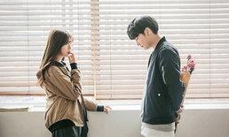 6 วิธีกระชับความสัมพันธ์คนรักให้ความรักยืนยาว คบกันไม่มีเบื่อ