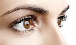 วิธีดูแลสุขภาพตา สำหรับผู้ที่ชอบทำกิจกรรมกลางแจ้ง