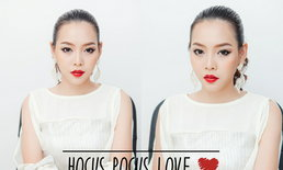 how-to hocus pocus love มนต์เสน่ห์สวยไฮโซ