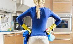 ภัยเงียบจากสารเคมีภายในบ้านที่เราอาจไม่ทันรู้ตัว !