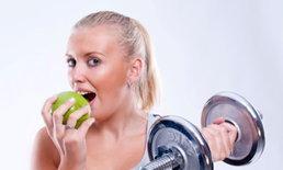 """ไขความลับ! ออกกำลังกายลดน้ำหนัก แต่ """"อดแป้งมื้อเย็น"""" ผอมได้จริงหรือ ?"""