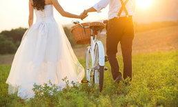 สิ่งที่ต้องคำนึงถึงก่อนแต่งงาน ว่าที่บ่าวสาวยุคใหม่ควรรู้ไว้!