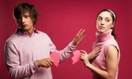 5 เรื่องแย่ที่บอกว่าคุณควรเลิกกับเขาด่วน!