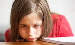 โรคสมาธิสั้นในเด็ก แค่รู้ทันก็ควบคุมได้!