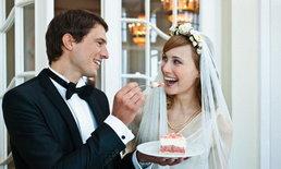 แต่งงานแบบถูกจับคู่ ..ก็มีความสุขในแบบที่เป็นได้