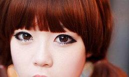 สักขอบตา ความสวยที่อาจทำให้ตาบอดถาวร