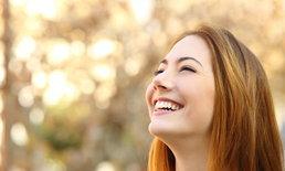 7 วิธีคลายเครียดง่ายๆ ที่ได้ผลทันใจ