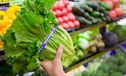 เทคนิคเลือกซื้อผักสดในท้องตลาดอย่างสะอาดปลอดภัย