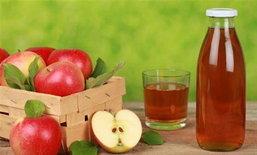 7 คุณสมบัติจากแอปเปิ้ลไซเดอร์ ปรนนิบัติความงามได้เยี่ยม