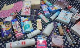 เปิดถุงช๊อปจากญี่ปุ่น : ไม่เยอะเท่าไหร่ แค่ 20 กว่าชิ้น
