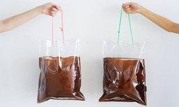 """ไอเดียน่ารัก ย้อนวันวาน """"กระเป๋าพลาสติกรูปถุงน้ำ"""""""
