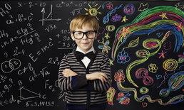 """10 วิธีสร้าง """"เด็กฉลาด"""" แบบมีวิทยาศาสตร์รองรับ"""